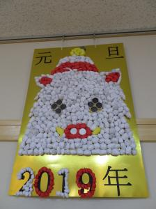 『新年③』の画像