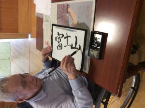 『ききょう 習字 松枝さん』の画像