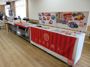 『北海道物産展①』の画像