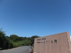『晴天2』の画像